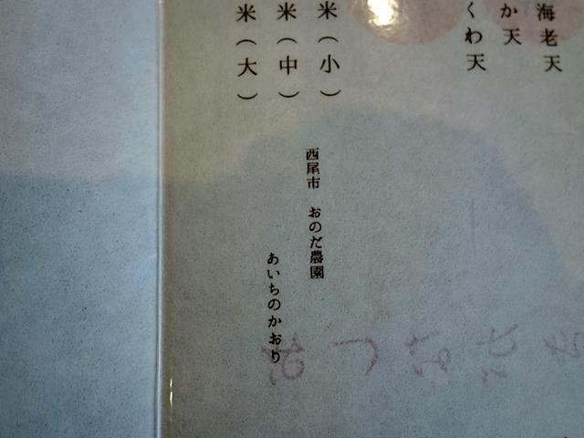 DSC00747-011.jpg