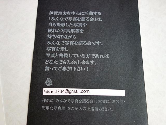 DSC07170-031.jpg