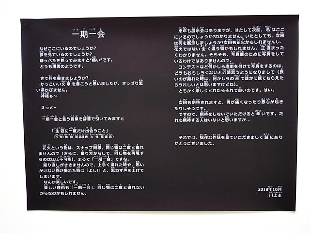 DSC08342-002.jpg