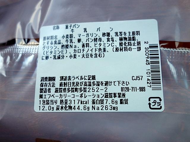 DSC09943.jpg