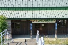 幾寅駅・駅舎