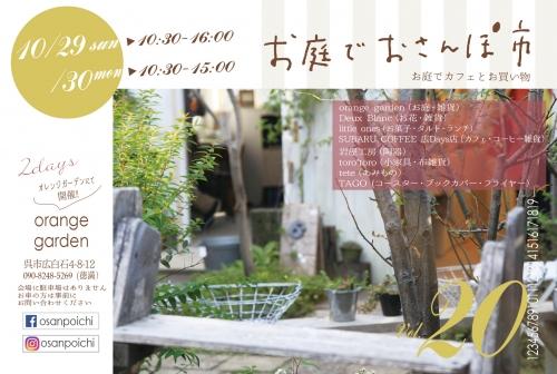 09013_dm_blog.jpg