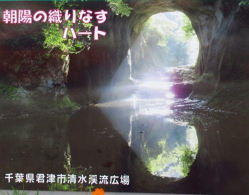 亀岩の洞窟1