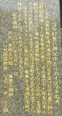 堂崎32-2