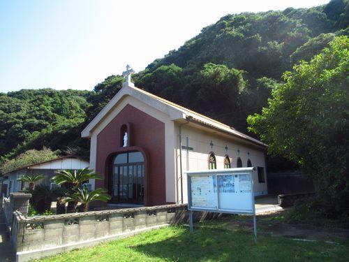 旧五輪教会3