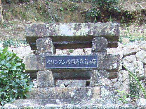 頭ヶ島11