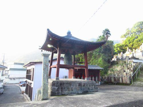 若松島11