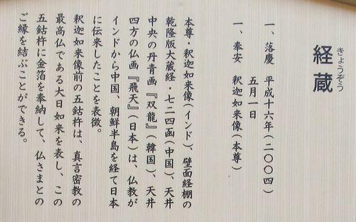 川崎大師9