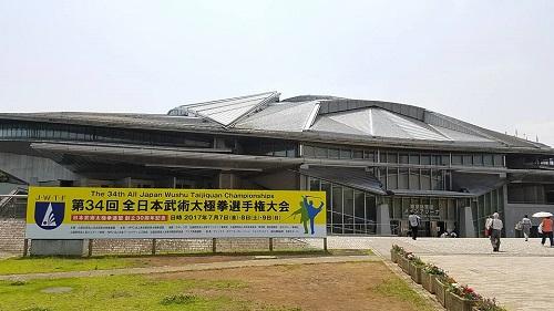 東京体育館へ!①