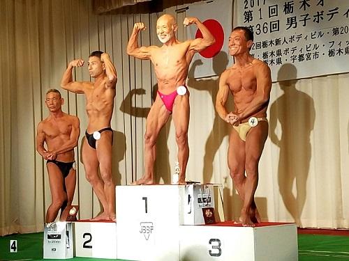 第36回 男子栃木ボディビル選手権大会・第1回 栃木オープン(フィットネスビキニ・メンズフィジーク)選手権大会⑨