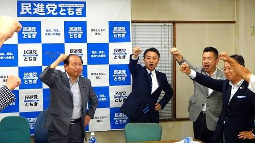 衆議院 栃木1区 民進党公認候補 擁立へ!③