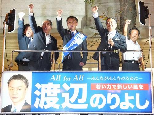 栃木1区 無所属<渡辺のりよし>候補 出陣!②