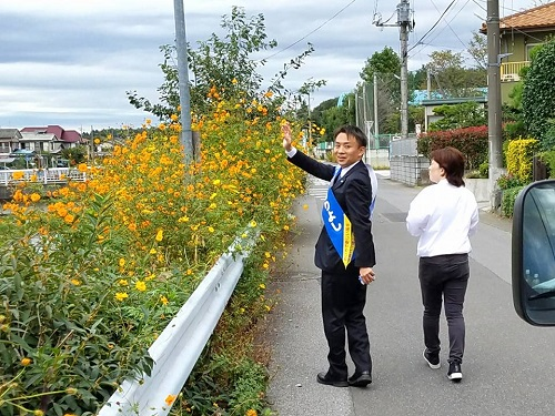 栃木1区 無所属<渡辺のりよし>候補 歩く!①