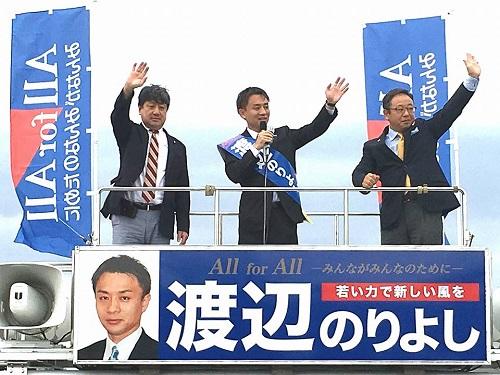 栃木1区 無所属<渡辺のりよし>候補 巡る!①
