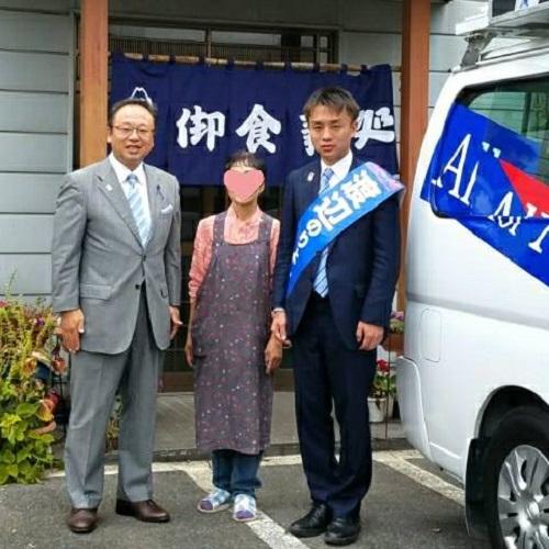 栃木1区 無所属<渡辺のりよし>候補 巡る!③