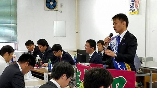 栃木1区 無所属<渡辺のりよし>候補 訴える!③