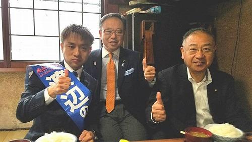 栃木1区 無所属<渡辺のりよし>候補 喰らう!①