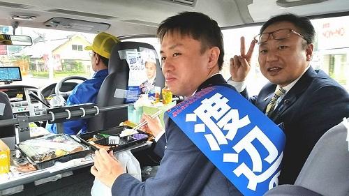 栃木1区 無所属<渡辺のりよし>候補 走る!①