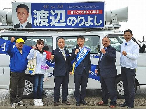 栃木1区 無所属<渡辺のりよし>候補 走る!②