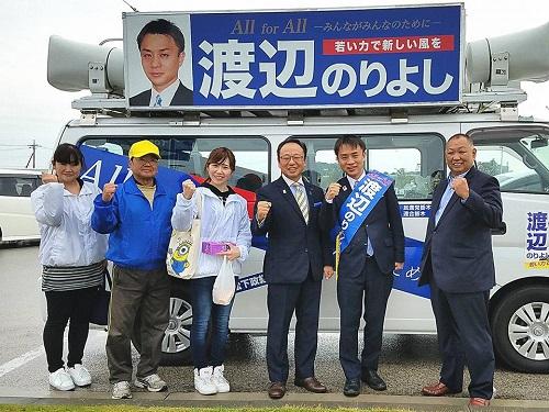 栃木1区 無所属<渡辺のりよし>候補 走る!③