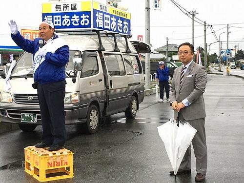 栃木2区 無所属<福田あきお>候補 河内・上河内に!③