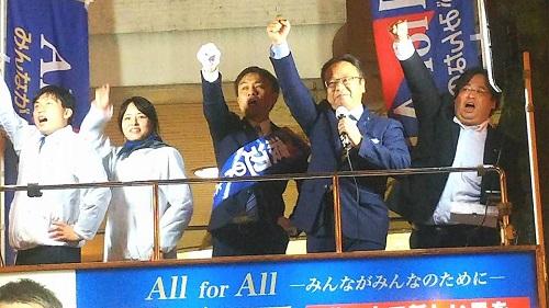 栃木1区 無所属<渡辺のりよし>候補 マイクおさめ!①