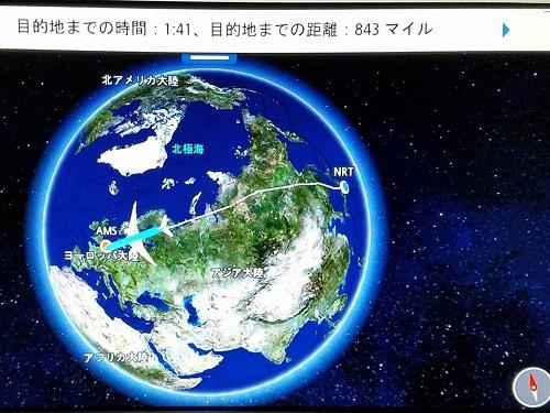 栃木県議会<海外行政調査団>速報その1②