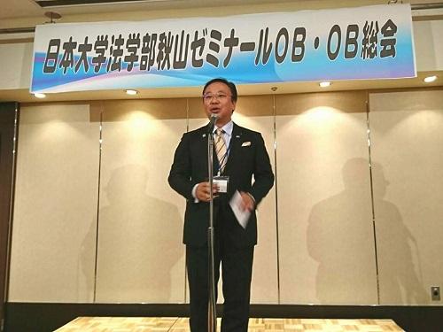日大法学部 秋山ゼミナール≪OB・OG総会≫へ!④