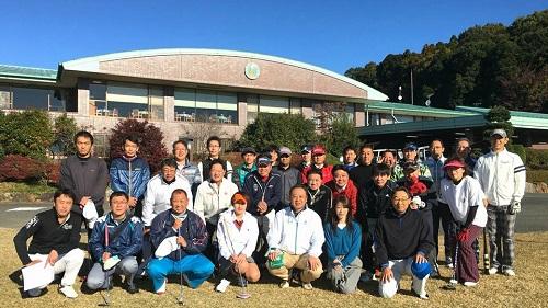 斉藤たかあき後援会<第11回 親睦ゴルフコンペ>!①