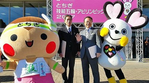 <とちぎアビリンピック2017>閉幕!①