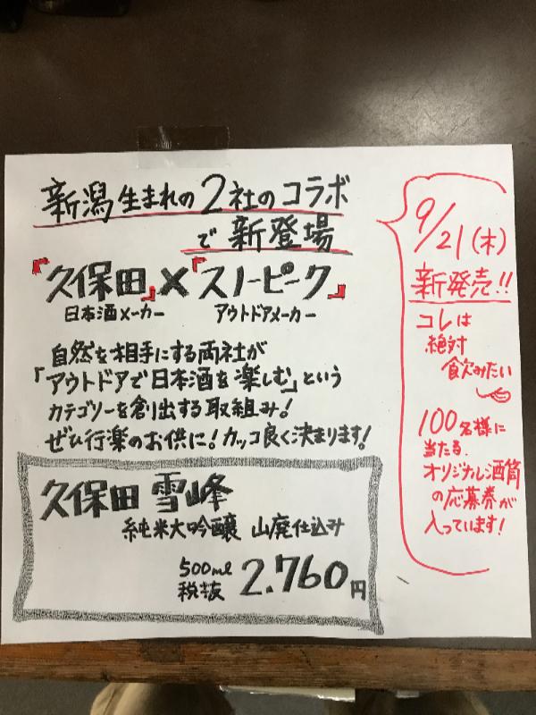2017092611555760b.jpg