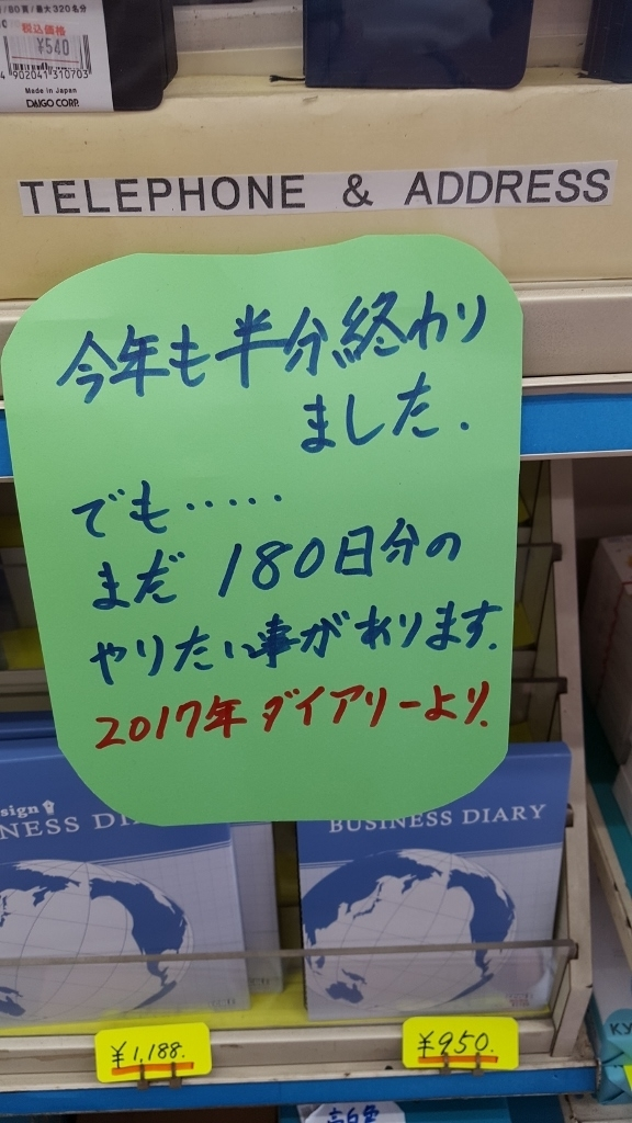 20170801160502a8c.jpg
