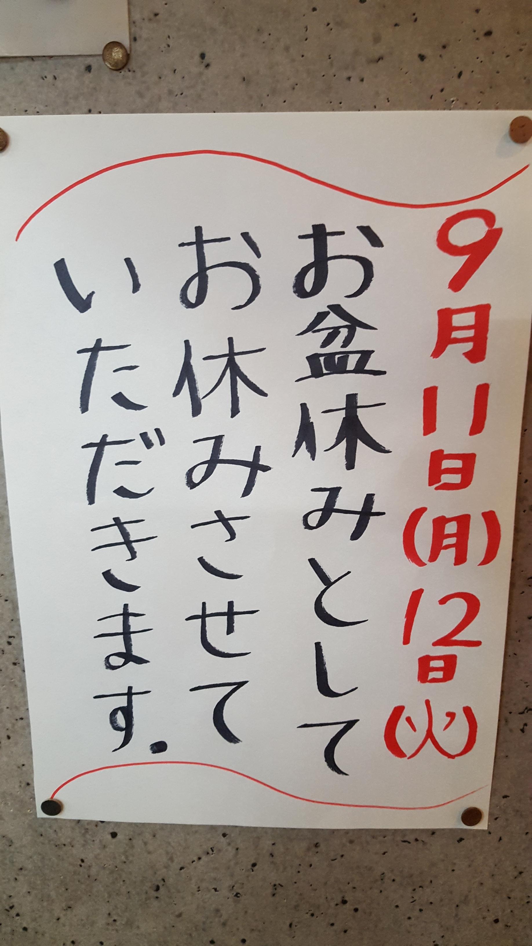 20170909_104959.jpg