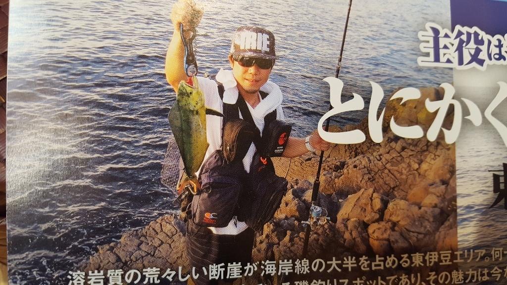 雑誌 3 (1024x576)