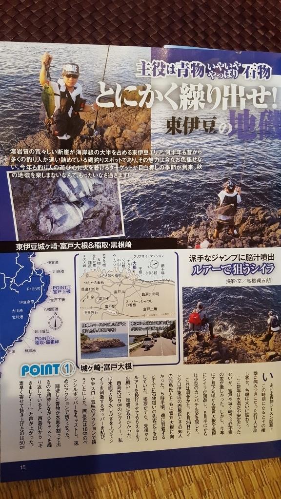 雑誌 1 (1024x576)
