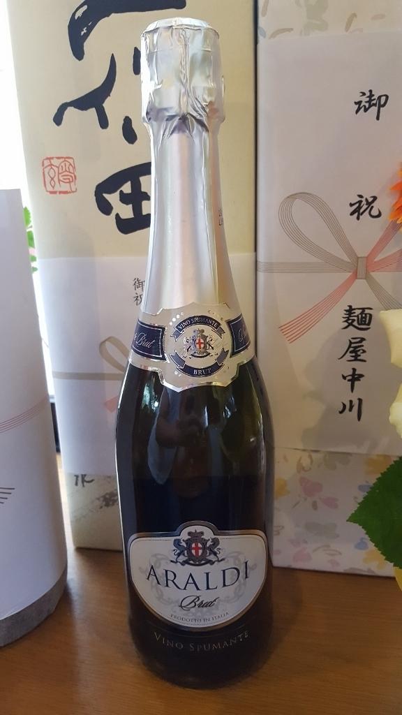 シャンパン (1024x576)