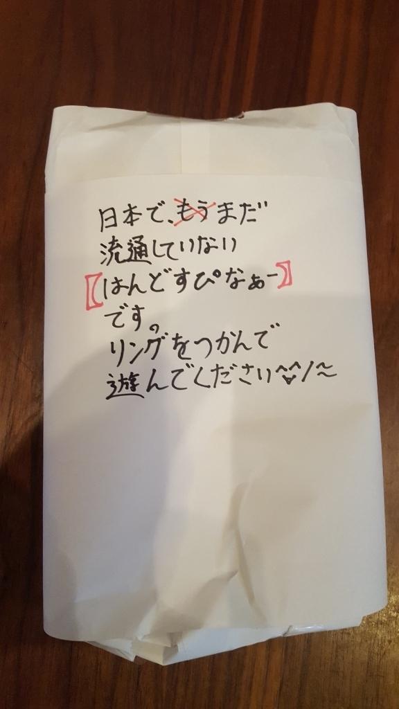 ヒロキ (1024x576)