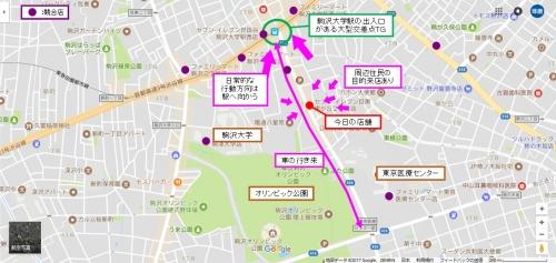 20171012_38_セブンイレブン目黒東が丘2丁目店