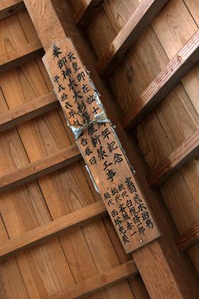 170924箱田神社の御神木④