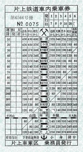 20170517215356501.jpg