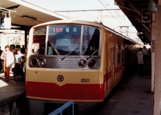 ㉛大牟田2000形S56