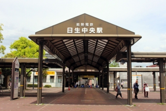 ⑧日生中央駅舎 (550x367)