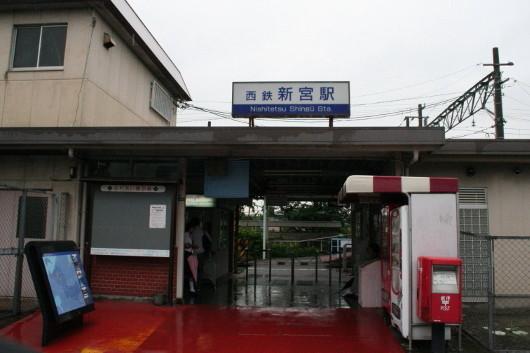 ⑥新宮駅 (550x353)