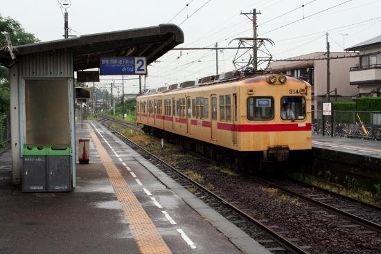 ⑦福間駅H18