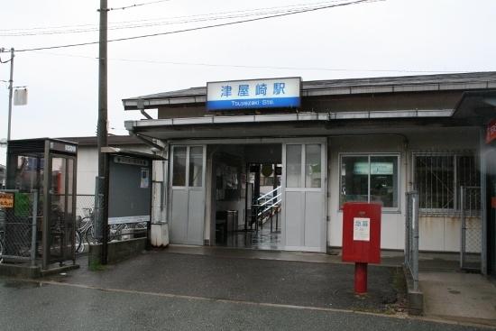 ⑮津屋崎駅
