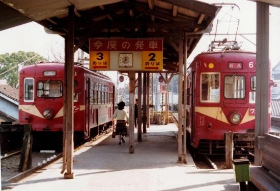 ②折尾駅2