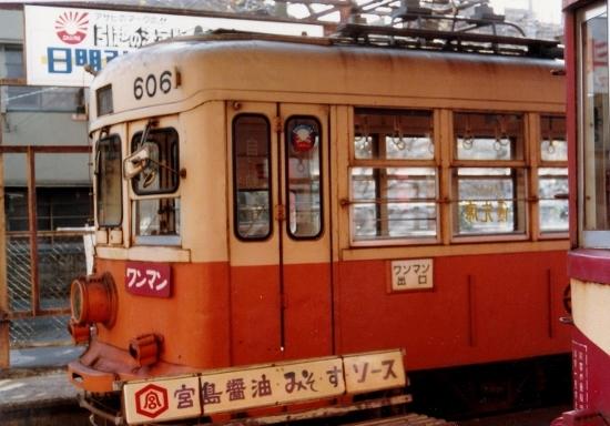 ③黒崎駅前