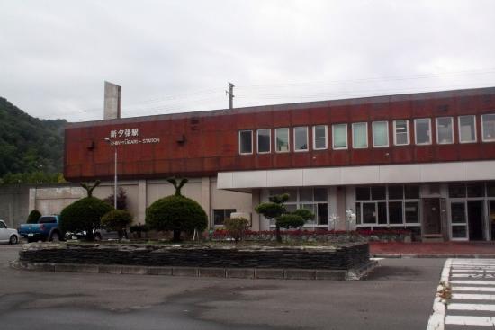 ①新夕張駅 (550x367)