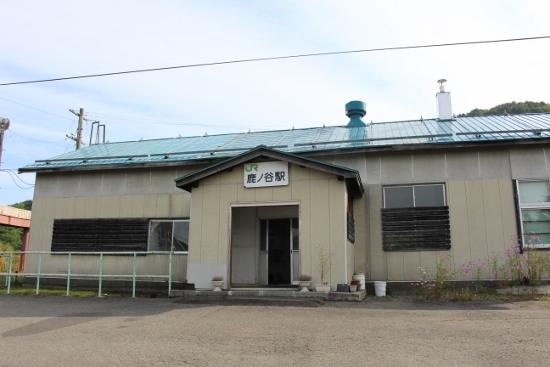 ⑧鹿ノ谷駅 (550x367)
