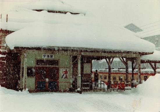 ⑦夕張駅S49 (550x385)